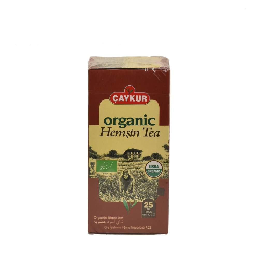 Çaykur Hemşin Organik Sallama Çay 50 Gr